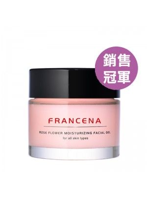 Francena Rose Flower Moisturizing Facial Gel 玫瑰全效煥顏凍膜