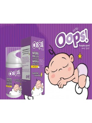 Oops! 梦幻紫色睡眠面膜 Dreamy Purple Sleeping Mask