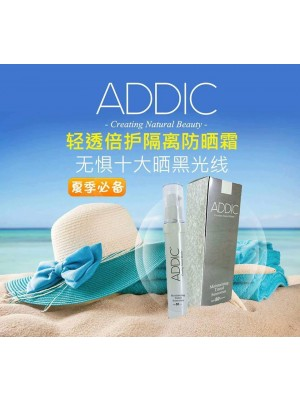 ADDIC Moisturizing Tinted Sunscreen SPF50PA+++ 柔光保湿防晒霜